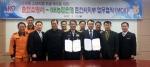 춘천소방서-NH농협 소방시설 보급 업무협약