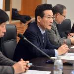 강원도 지역분권추진위원회