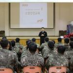 고성소방서 군부대 소방안전교육