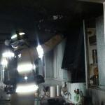 행구동 아파트 화재