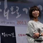 강원영상위원회 16일 출범…위원장은 방은진 감독