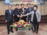 사회복지사협 고성군 지회장 이·취임식