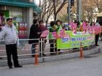녹색어머니연합회 등굣길 교통안전 캠페인