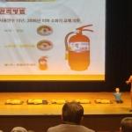 홍천소방서 소방안전교육