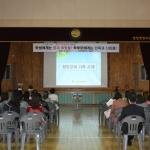 철원 청양초교 교육 설명회