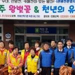 민둥산역 봉사단 환경정화