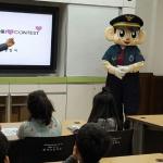 속초경찰서 찾아가는 안보교육