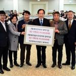 대관령영농조합법인 수익금 기탁식
