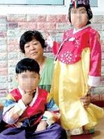 [공정사회 마이너리티 리포트] 9. 위탁아동 남매 보살피는 박금자씨