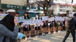 학교폭력 예방 캠페인