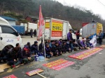 택배 노동자 생존권 보장 집회