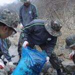 육군 6사단 환경정화 활동