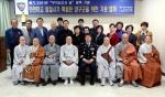 양구경찰서 부처님 오신날 기원법회