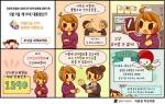 [아름다운 선거 행복한 대한민국] 포상금·과태료제도