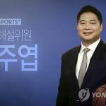 프로농구 LG 사령탑에 '매직 히포' 현주엽 감독