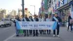 청렴문화 확산 홍보 캠페인