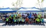자전거의 날 안전지킴이 행사