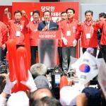 홍준표 자유한국당 대선후보 강원 유세