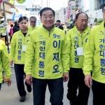 이재오 늘푸른 한국당 대선후보 원주 중앙시장 유세