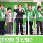 손학규 국민의당 상임선대위위원장 춘천 명동 거리유세