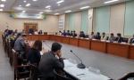 학교운영위원장 협의회