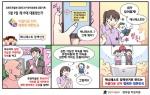 [아름다운 선거 행복한 대한민국] 매니페스토 정책선거