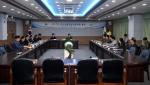 양구군 통합방위협의회 총회