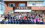 홍천 장전평1리·농협중앙회 자매결연