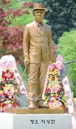 청오 차상찬 탄생 130주년 기념 학술대회