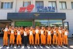 올림픽 배후도시 지원·안전 약속