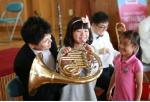 내일 횡성 성남초 악기야 놀자 공연