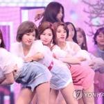 '예쁜 애 옆에 예쁜 애'…트와이스 컴백 쇼케이스