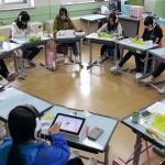 양구 해안초교 스마트 기기활용 영어교육