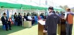 양양군 통발어업인협회 체육대회
