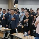 대관령한우 아카데미 개최