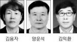 양양 군민문화상 수상자 3명 선정