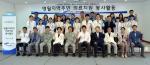 쌍용양회 영월공장 의료봉사