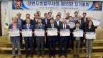 """""""평창올림픽 성공으로 대한민국을 세계만방에!"""""""