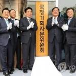 """김진표 """"국정자문위, 6월 말까지 국정운영 5개년 계획수립"""""""