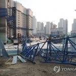 남양주서 55m 타워크레인 부러져…2명 사망ㆍ3명 중상