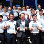 강원대표 '금융맨'들 평화를 외치다