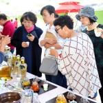 산양삼뿌리축제