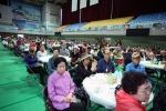 홍천 장애인의 날 기념식