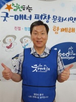 [나도 올림피안] ②장하진 굿매너평창문화시민운동협의회장