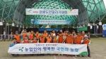 농협 강원본부 도민달리기대회 참가