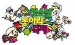 강원도 청소년 동아리 축제 내달 15일 개최