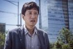 영화 '하루' 판타지아영화제 초청