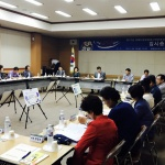 굿매너평창문화시민운동협의회 임시총회
