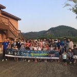 정선교육청 별자리 이야기 캠프