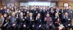 대한민국 법무사, 평화 염원하다